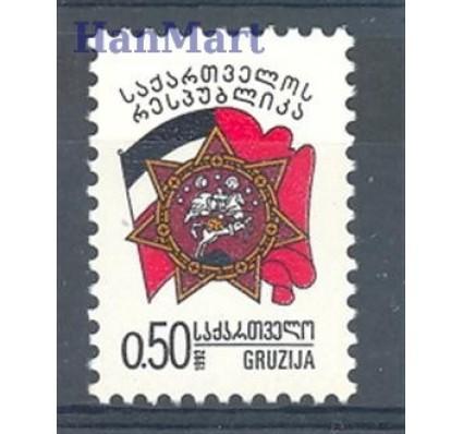 Znaczek Gruzja 1993 Mi 66 Czyste **