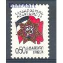 Gruzja 1993 Mi 66 Czyste **