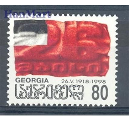Znaczek Gruzja 1998 Mi 295 Czyste **