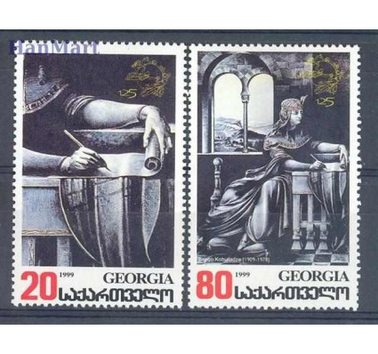 Gruzja 1999 Mi 316-317 Czyste **