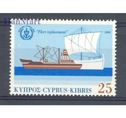 Cypr  1993 Mi 815 Czyste **