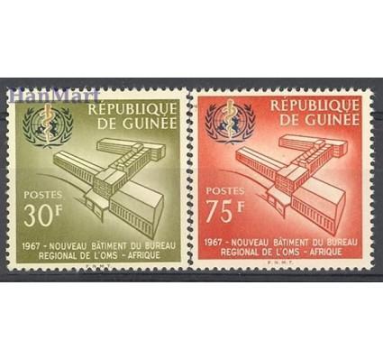 Znaczek Gwinea 1967 Mi 464-465 Czyste **