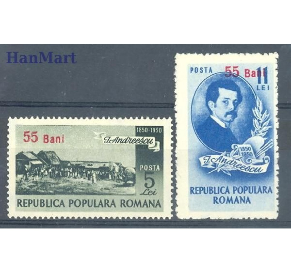 Rumunia 1950 Mi 1313-1314 Czyste **