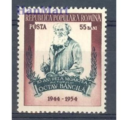 Znaczek Rumunia 1954 Mi 1472 Czyste **