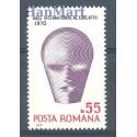 Rumunia 1970 Mi 2874 Czyste **