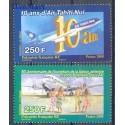 Polinezja Francuska 2008 Mi 1056-1057 Czyste **