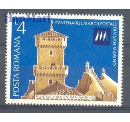 Znaczek Rumunia 1977 Mi 3441 Czyste **