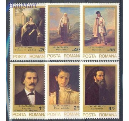 Znaczek Rumunia 1979 Mi 3595-3600 Czyste **