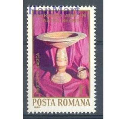 Znaczek Rumunia 1980 Mi 3732 Czyste **