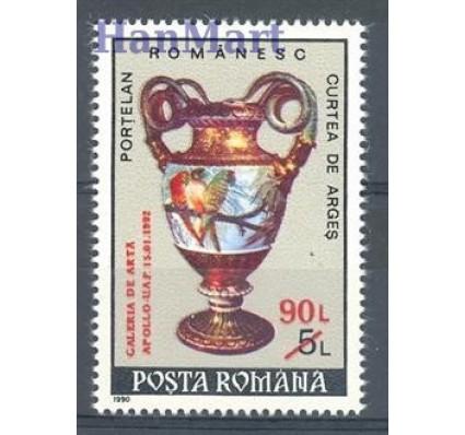 Znaczek Rumunia 1992 Mi 4782 Czyste **