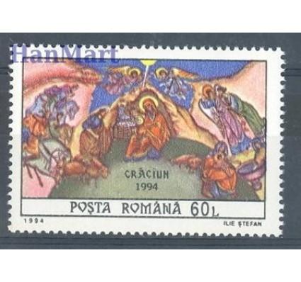 Znaczek Rumunia 1994 Mi 5048 Czyste **