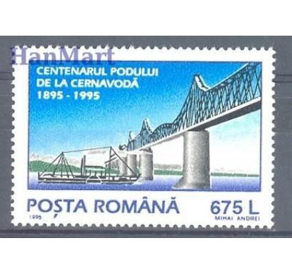 Znaczek Rumunia 1995 Mi 5110 Czyste **