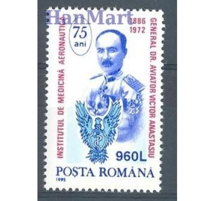 Znaczek Rumunia 1995 Mi 5117 Czyste **