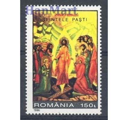 Znaczek Rumunia 1996 Mi 5161 Czyste **