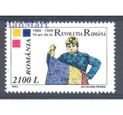 Znaczek Rumunia 1999 Mi 5456 Czyste **