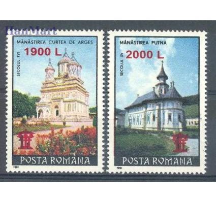 Znaczek Rumunia 2000 Mi 5471-5472 Czyste **