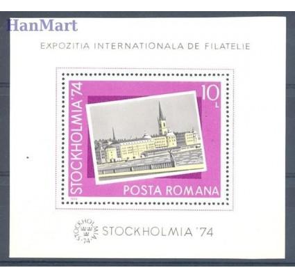 Znaczek Rumunia 1974 Mi bl 116 Czyste **