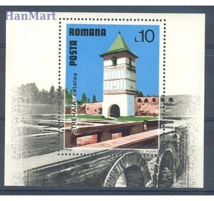 Znaczek Rumunia 1978 Mi bl 153 Czyste **