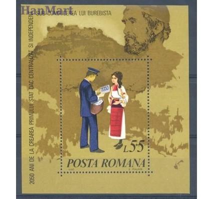 Znaczek Rumunia 1980 Mi bl 173 Czyste **