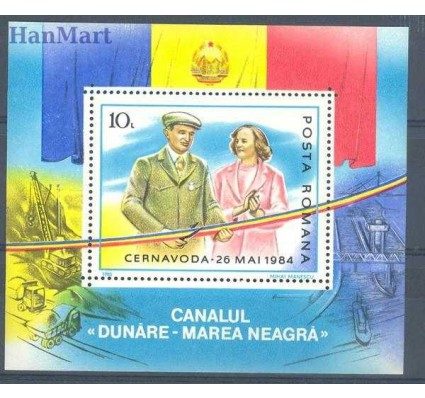 Znaczek Rumunia 1985 Mi bl 216 Czyste **