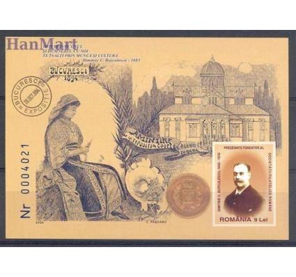 Rumunia 2005 Mi bl 364 Czyste **