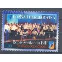 Bośnia i Hercegowina 2003 Mi 300 Czyste **