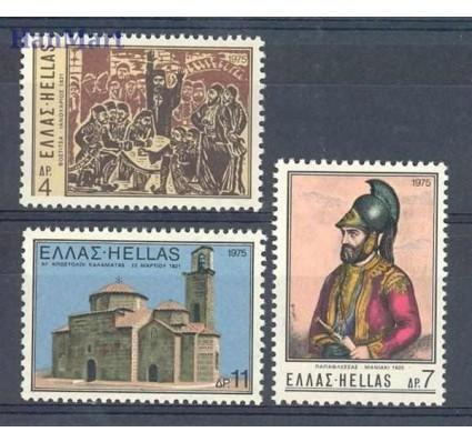 Znaczek Grecja 1975 Mi 1195-1197 Czyste **