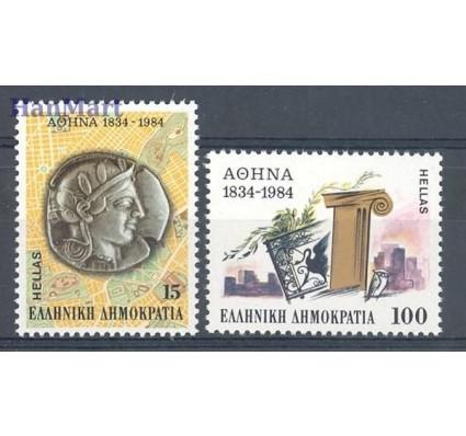 Znaczek Grecja 1984 Mi 1568-1569 Czyste **