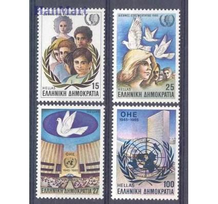 Znaczek Grecja 1985 Mi 1598-1601 Czyste **