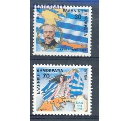 Znaczek Grecja 1988 Czyste **