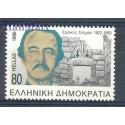 Grecja 1990 Mi 1772 Czyste **