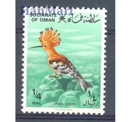 Znaczek Oman 1982 Mi 238 Czyste **
