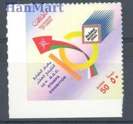 Znaczek Oman 2004 Mi 602 Czyste **