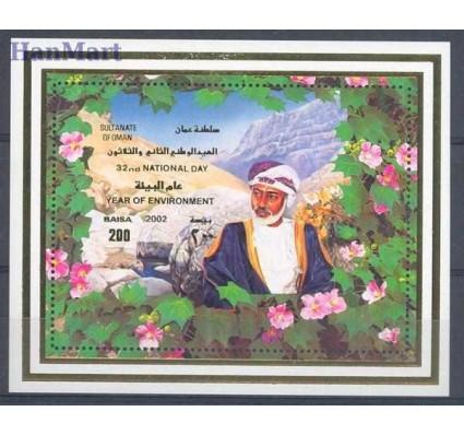Znaczek Oman 2002 Mi bl 33 Czyste **