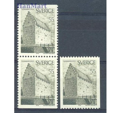 Znaczek Szwecja 1970 Mi 681c,do,du Czyste **