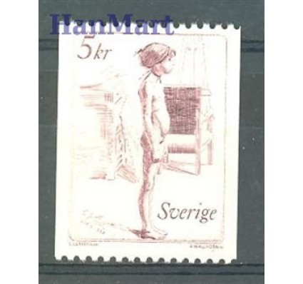Znaczek Szwecja 1982 Mi 1186 Czyste **