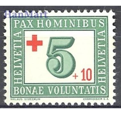 Znaczek Szwajcaria 1945 Mi 464 Czyste **