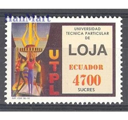 Znaczek Ekwador 1996 Mi 2344 Czyste **