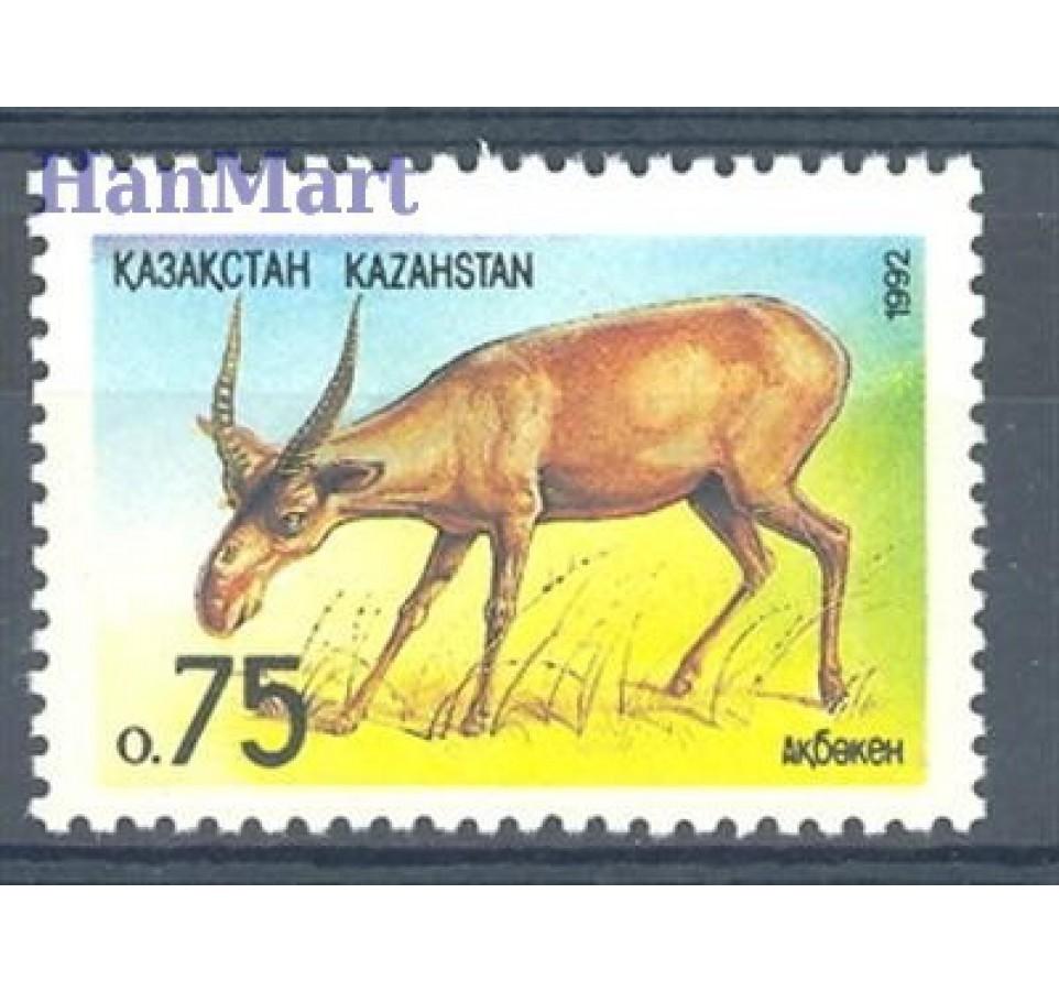 Kazachstan 1992 Mi 11 Czyste **