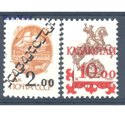 Znaczek Kazachstan 1993 Mi 23-24 Czyste **