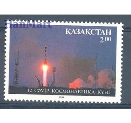 Znaczek Kazachstan 1994 Mi 45 Czyste **