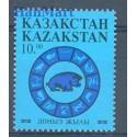 Kazachstan 1995 Mi 76 Czyste **