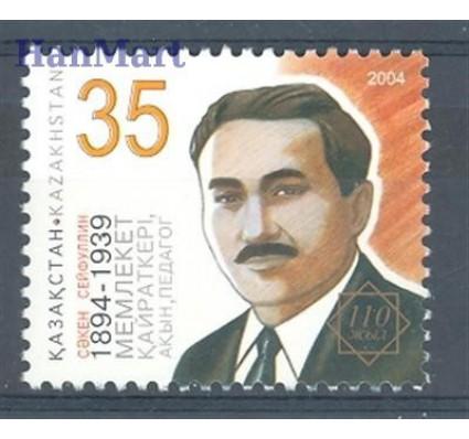 Znaczek Kazachstan 2004 Mi 485 Czyste **
