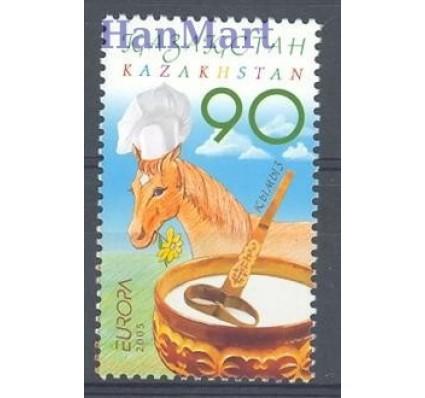Znaczek Kazachstan 2005 Mi 497 Czyste **
