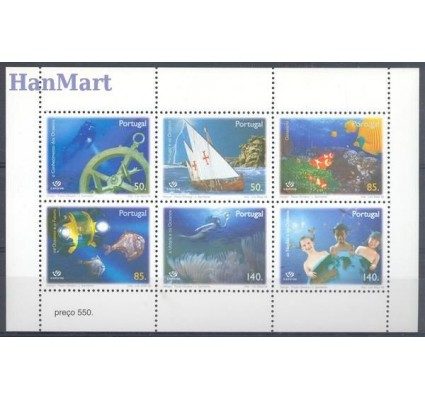 Znaczek Portugalia 1998 Mi ark 2255-2260 Czyste **