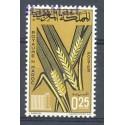 Maroko 1966 Mi 559 Czyste **