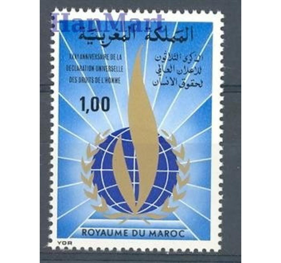 Maroko 1978 Mi 894 Czyste **