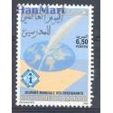 Maroko 2000 Mi 1368 Czyste **
