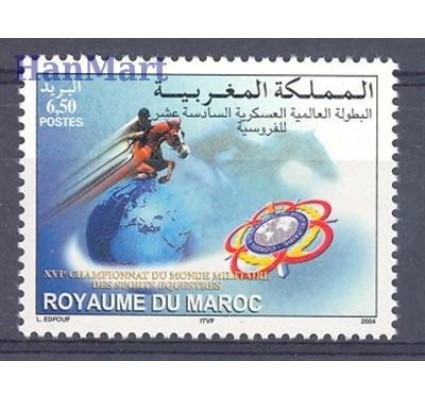Znaczek Maroko 2004 Mi 1454 Czyste **