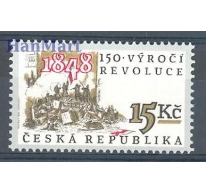 Znaczek Czechy 1998 Mi 189 Czyste **